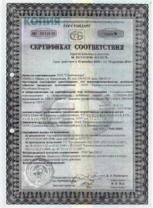 ССПЦ500-Д20