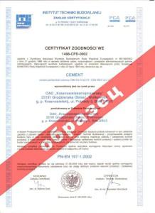 CEM II/В-S 32,5 N