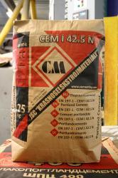 Шлакопортландцемент ─ CEM II/A-S 42,5 N