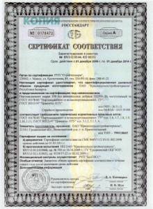ПЦ500-ДО
