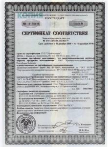 ШПЦ400