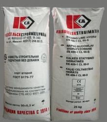 Известь строительная кальциевая 80 в форме гидратной извести EN 459-1 CL 80-S