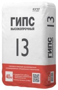 ГВВС-13